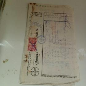 民国满洲国同记商场票证之十二(带税票)