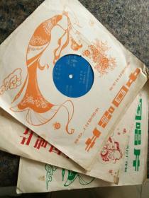大薄膜唱片:欢乐元宵音乐会实况录音选辑(一、二,三、)(缺第四辑)(3张6面.)浙江音象出版社。
