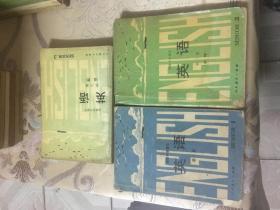高级中学课本。英语1,2,3。