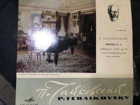 黑胶原版P.TS CHAIKOWSKI SINFONIE NR.6