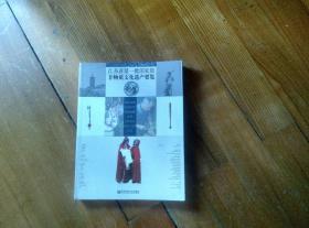江苏省第一批国家级非物质文化遗产要览