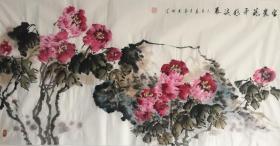 【保真】山西省美协会员、知名画家郭有树:富贵花开好运来