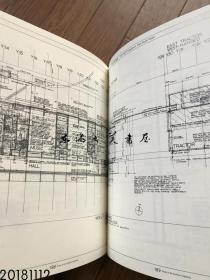 .。GLENN MURCUTT 格伦·马库特 2002年普利兹克建筑奖获奖者/// Thinking Drawing Working Drawing/英语日语版/2008年/TOTO出版/16开/246页/建筑