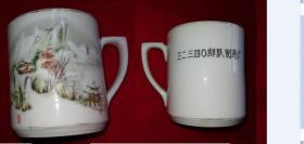 特价七八十年代印花山水图茶杯*队制药厂闽清第一瓷厂包老全品