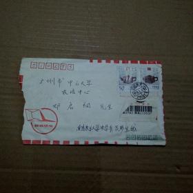 南京农学院吴琴生教授 信札一页