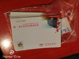 2.4元 邮资封(2012泉州台商投资区党工委)