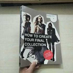 How to Create Your Final Collection(附光盘)