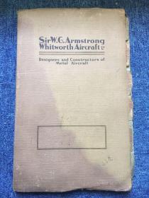 【铁牍精舍】【航空文献】 1948年英国阿姆斯特朗飞机公司《飞机设计图纸及简介材料》一厚册,34.2x22cm