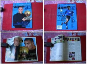 《体育世界2003.1》,16开集体著,中国体育2003出版,6141号,图书