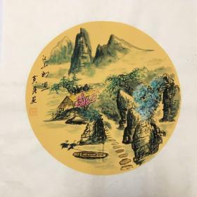 【保真】青年职业画家黄强精品斗方:江山如画