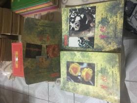 九年义务教育三年制初级中学教科书。生物3册。