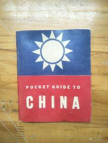 POCKET GUIDE TO CHINA