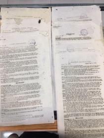 非常少见的成都文献史料,老报纸《CHENGTU RADIO DAILY》成都广播日报,出版时间:1939年5月1日,3日,5日,8日,9日,10日,18日共七份,油印,皮纸,大约尺寸:24.5*42。