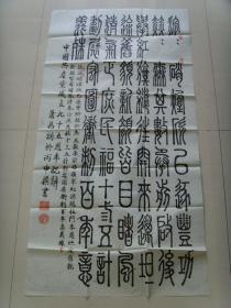 肖为炳:书法:为纪念中国共产党成立九十五周年而作书法作品(带书法集)