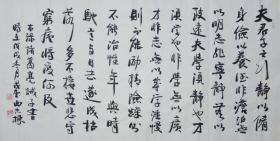 【保真】河北省书协会员、知名书法家曲志栋力作:诸葛亮《诫子书》