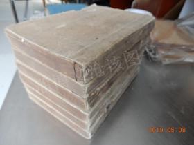 前汉书:殿版断句(全六册)民国二十六年出版