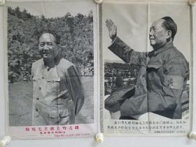 文革丝织品 伟人像《毛主席在井冈山》《毛主席接见百万红卫兵》尺寸27×40厘米×2幅。保真。