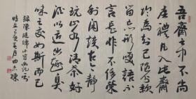 【保真】河北省书协会员、知名书法家曲志栋草书作品:陈继儒《小窗幽记》一则
