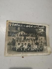 金堂中学初三乙班全体同学毕业留念