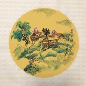 【保真】青年职业画家黄强斗方作品:春满园