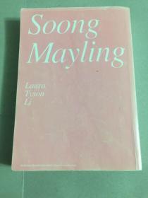 Soonf mayling