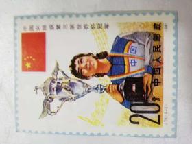 小卡片——中国女排获第三届世界杯冠军