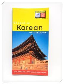 基本英语对照韩国短语手册Essential Korean Phrase Book