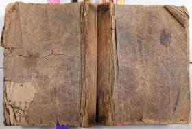中华民国最新字典 一厚册 子、丑、寅、卯、辰、巳、午、未、酉、戌、亥、补遗