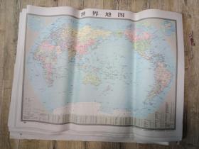 世界地图(五千万分之一比例 挂图)【只能折叠邮寄,不接受的请勿下单,谢谢!】.