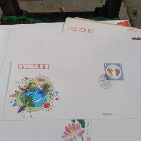 【世界地球日】纪念邮票首日封