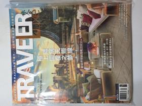 旅人志 2018年 9月 NO.160 原版期刊