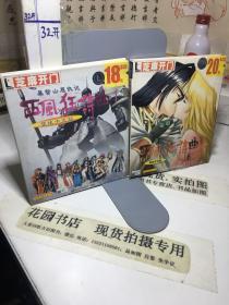 芝麻开门系列软件(0173)西风狂诗曲1基督山恩仇记简体中文版 3CD,2 暴风雨 4CD(简体中文版)光盘全新  合售