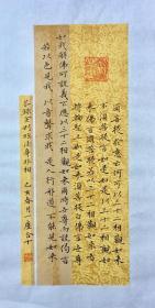 【保真】中国硬笔书法家协会会员、贵州省书协会员胡晓雨作品:《金刚经》选录