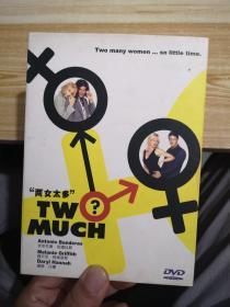 DVD 两女太多