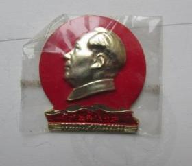 毛主席像章     辽宁广播电台