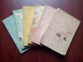 全日制十年制 初中语文全套第1至6册,初中语文1978-1980年第1,2版,