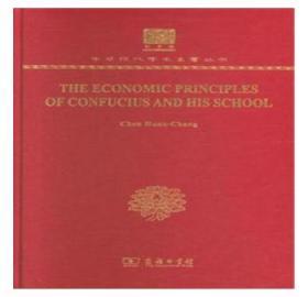 THE ECONOMIC PRINCIPLES OF CONFUCIUS AND HIS SCHOOL(孔门理财学)    9E14d