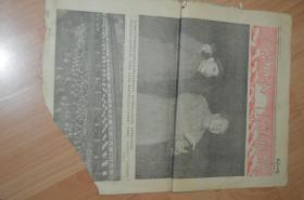 张家口日报1969.10.17