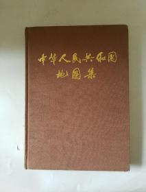 中华人民共和国地图集 缩印本