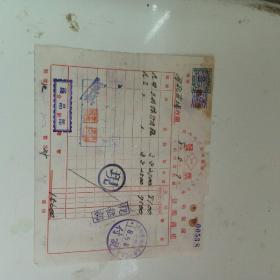 民国满洲国同记商场票证之三十八(带税票)