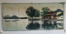 老丝织品 杭州西湖《平湖秋月图》大幅,尺寸92×42厘米,保真。