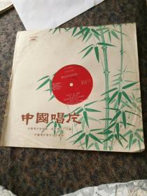 大薄膜唱片,梁山伯与祝英台,小提琴协奏曲,一张二面一九七八年出版。