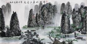 【保真】著名书画家大海山水精品:峰间瑞气三千丈