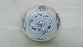 民国时期;耀州陈炉窑青花牡丹花卉、文字--福瓷盘(窖藏品);编号181232
