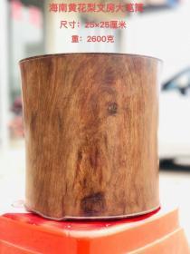 清代 天然黄花梨文房大笔筒,包浆均匀自然,皮壳老辣,风华磨损自然,木纹清晰带鬼脸,收藏价值极高。