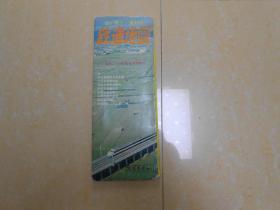 最新铁道地图(和乐路屋发行昭和40年7月印.)
