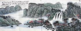 【保真】著名书画家大海山水精品:水秀山清眉远长