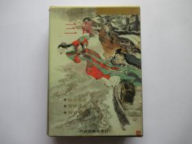 中国古典小说名著 三言