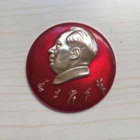 毛主席像章     宁夏日报