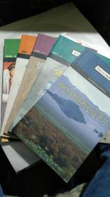 《麦肯锡高层管理论坛》2001年1;2;3;4册;2002年第2册;;5本合售